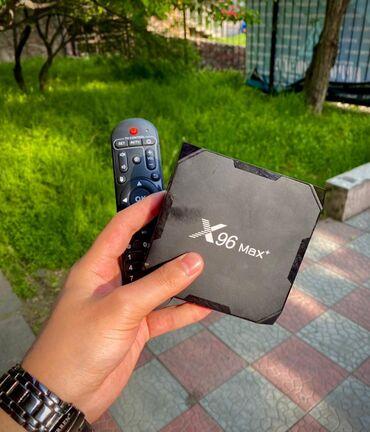 Продаю X 96 max SAMSUNG (3х штук) Звонить или писать тут.WIFI