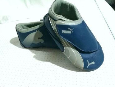 Детская одежда и обувь - Мыкан: Первые обувь малыша. Фирменные кожаные кеды- пинетки на липучках фирмы