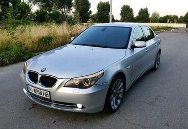 Транспорт - Кемин: Куплю документы на BMW е60 дорестайлинг 5