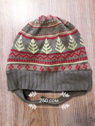 Продаю разные шапочки на мальчика. в Бишкек