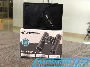 Бинокли - Кыргызстан: Бинокль Bresser Hunter 10x25Компактность и легкость бинокля Bresser
