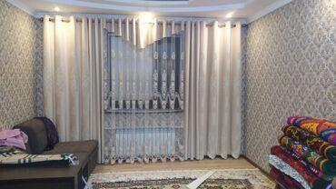 шторы бишкек мадина in Кыргызстан | ПАРДАЛАР ЖАНА ЖАЛЮЗИ: Продается точно такая же штора новая, размеры: высота 2.55 длина