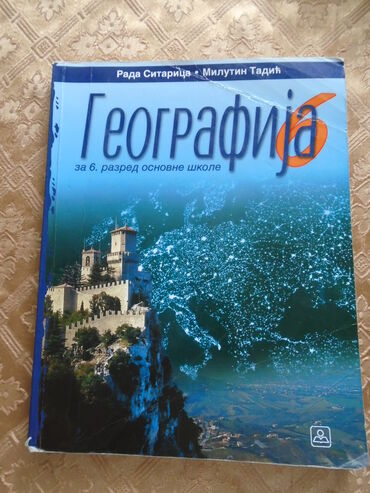 Geografija za 6. razred, izdavač Zavod za udžbenike