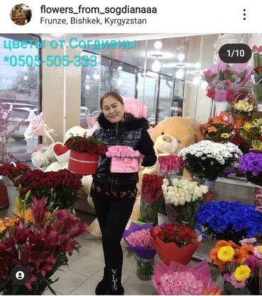 Поиск сотрудников (вакансии) - Кыргызстан: Продавец-консультант. С опытом. 6/1. Аламедин рынок