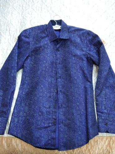 рубашка с длинным рукавом мужская в Кыргызстан: Мужские рубашки S