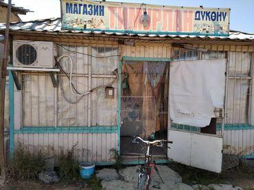 полка для магазина в Кыргызстан: Продается магазин с полками! Цена окончательная! Адрес Ак орго3 улица