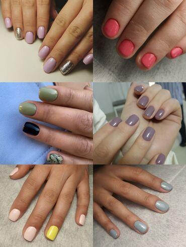 Маникюр   Выравнивание, Дизайн, Наращивание ногтей
