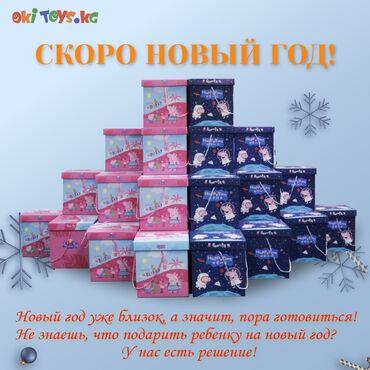 неоновые надписи бишкек в Кыргызстан: ️До Нового Года осталось совсем немного времени, время готовить подарк