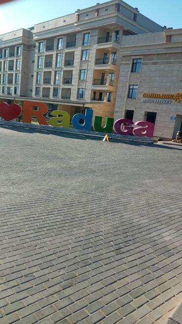 Продажа квартир - Дизайнерский ремонт - Бишкек: Элитка, 3 комнаты, 112 кв. м Теплый пол, Бронированные двери, Видеонаблюдение