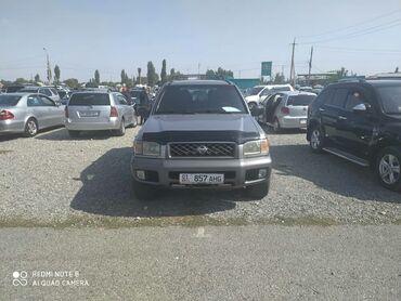 Транспорт - Кыргызстан: Nissan Pathfinder 3.5 л. 2001