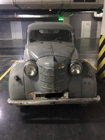 Москвич в Кыргызстан: Москвич 400 1.5 л. 1956