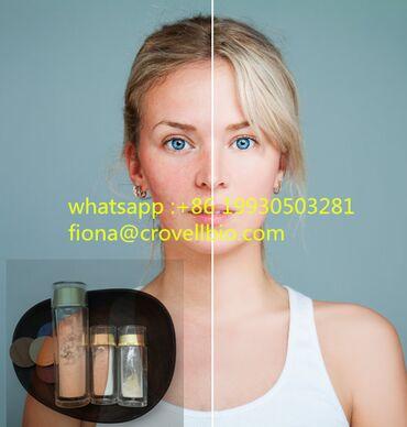 China Nmn Powder CAS 1094-61-7 Nicotinamide Powder Nicotinamide