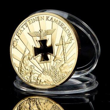 Ii sv. Rat, nemački komemorativni novčić, pozlata - Beograd