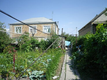 работа в токмаке с ежедневной оплатой в Кыргызстан: Продам Дом 120 кв. м, 7 комнат