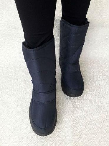 Snegerice - Novo- broj 37. Vodootporne cizme- nalozene jako tople