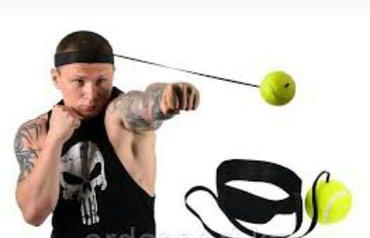 Резинки для медицинских масок - Кыргызстан: Файтбол (fightball)– это уникальный спортивный снаряд, предназначенный