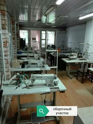 продам дом в Кыргызстан: Сдам в аренду или продам швейный цех в частном доме на втором этаже с