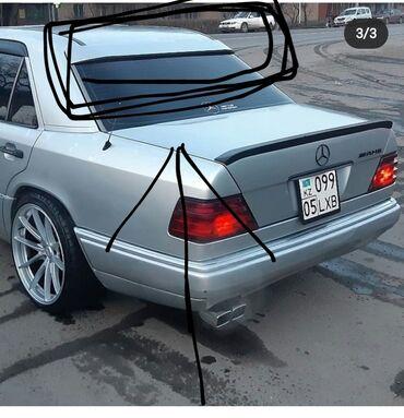 Mercedes-Benz W124 2.3 л. 1992 | 255555 км