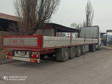 Прицепы - Бишкек: Продаю борты высота 60см только бортору копмлект сатылат