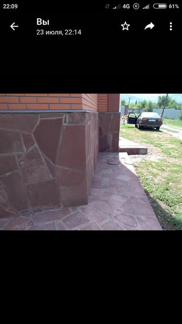 Услуги камня мрамор гранит крошка в Бишкек