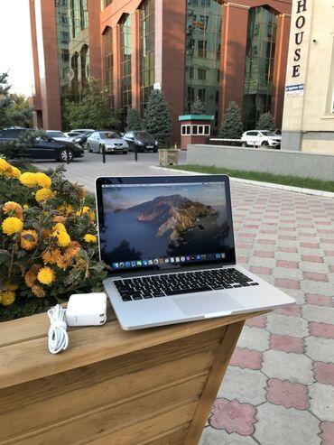 Ноутбуки и нетбуки - Кыргызстан: Ноутбук Apple MacBook Pro Retina (начало 2015 г.), 13,3-дюймовый