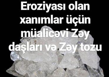 london taksi isi - Azərbaycan: Zey dasi ile eroziyaya son Zəy dasi misir zeyi