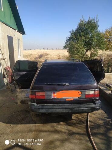 Volkswagen Passat 1.8 л. 1993 | 214137 км