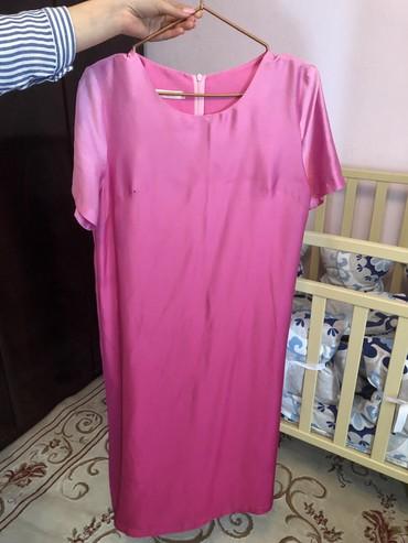 Женская одежда - Красная Речка: Платье цена 500 размер s