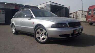 Audi A4 1.8 л. 1997