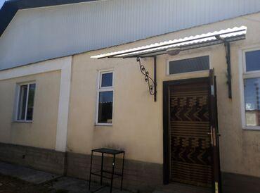 Недвижимость - Кемин: 120 кв. м, 4 комнаты, Теплый пол, Сарай, Подвал, погреб