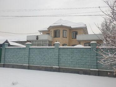 Шифер кант - Кыргызстан: Продам Дом 400 кв. м, 7 комнат