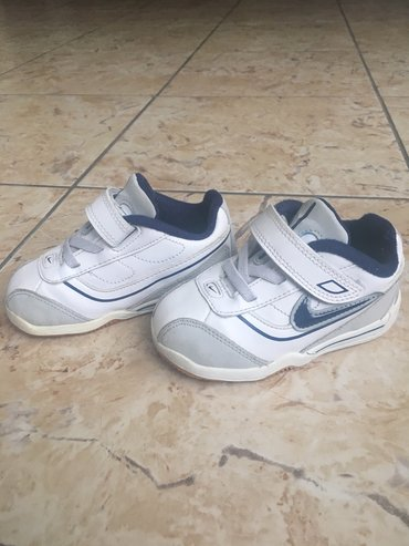Dečije Cipele i Čizme | Loznica: Nike patike