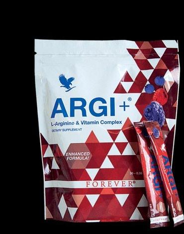 Что делает ARGI+ таким уникальным? Это в Бишкек