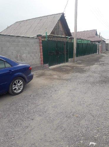 Ак барс бишкек - Кыргызстан: Продаю дом 6 соток все удобства две спальный большой зал кухня
