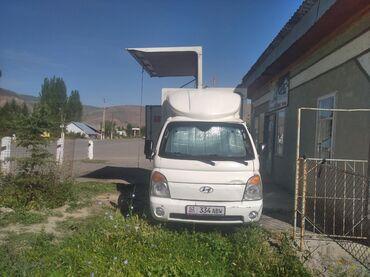 Huanghai в Кыргызстан: Huanghai Другая модель 2.5 л. 2007 | 216230 км