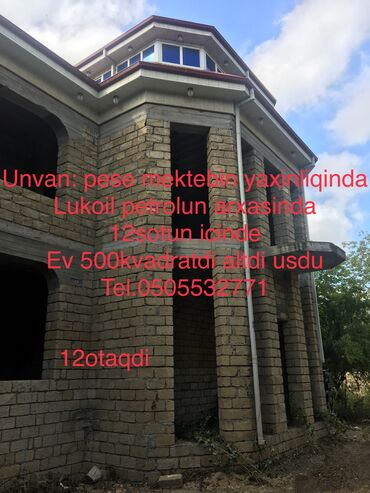 evlərin alqı-satqısı - Ağcabədi: Satış Ev 500 kv. m, 7 otaqlı