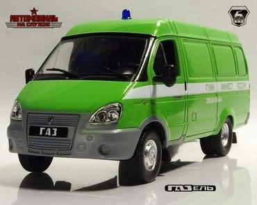 """промо модель в Кыргызстан: Масштабная модель ГАЗ-2705 """"ГАЗель"""" ГУИН. Масштаб-1:43"""