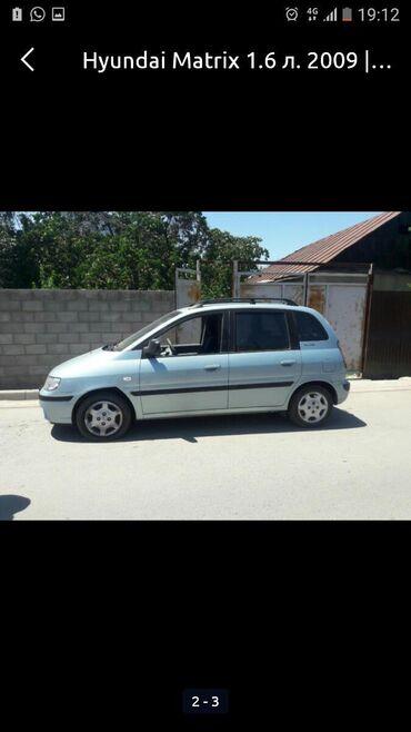 автомобиль hyundai getz в Кыргызстан: Hyundai Getz 1.5 л. 2009 | 198 км