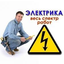 """сантехнических работ и услуг в Кыргызстан: Городская служба бытовых услуг """"Дом-Мастер"""". Все виды"""