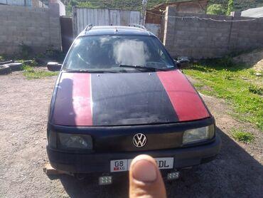 Транспорт - Кашка-Суу: Volkswagen Passat 2 л. 1992