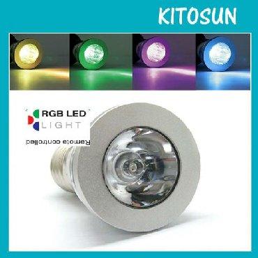 Освещение - Кара-Балта: Светодиодный точечный светильник с пультом дистанционного управления