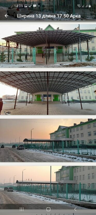 услуги аргонной сварки в Кыргызстан: Сварка | Ворота, Решетки на окна, Навесы | Доставка, Монтаж, Гарантия