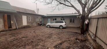 8 пик в Кыргызстан: Продам Дом 500 кв. м, 8 комнат