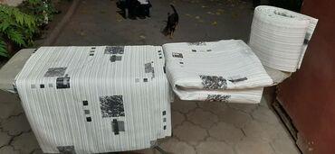 Шторы и жалюзи - Кыргызстан: Продаю шторы! Размер 2.80 на 2.00 - 2 полосы