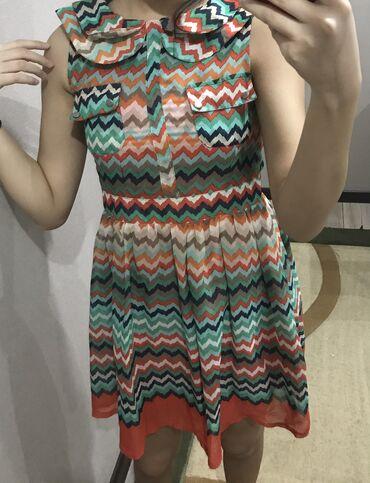 Продаю очень красивое,цветастое летнее платье