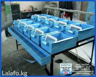 Оборудование для бизнеса в Чолпон-Ата: Наша компания изготавливает и реализует любое оборудование для нужд