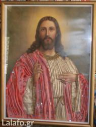 Αγιογραφίες με αληθινά ρούχα σε κάδρο με τζάμι του Ιησού 58Χ76 cm, του
