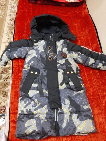 Детский мир - Кыргызстан: Куртка детская на 7-10