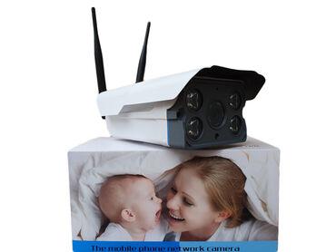Spoljašnja IP Kamrera 5MPMože se korstiti za pracenje preko mobilnog
