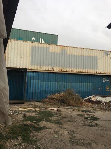 Контейнер сатылат - Кыргызстан: Контейнер, контейнера 45 тонн с погрузкой